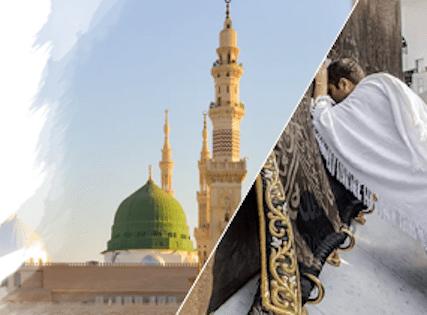 Omra ramadan 2021